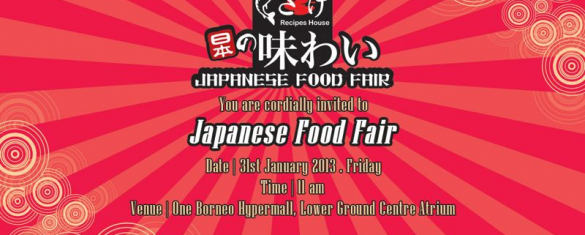 Japanese-Food-Fair-2013 (0)