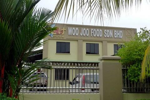 Woo_joo_building