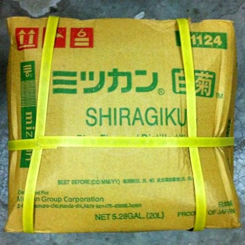 MIZKAN-SHIRAKIKU-