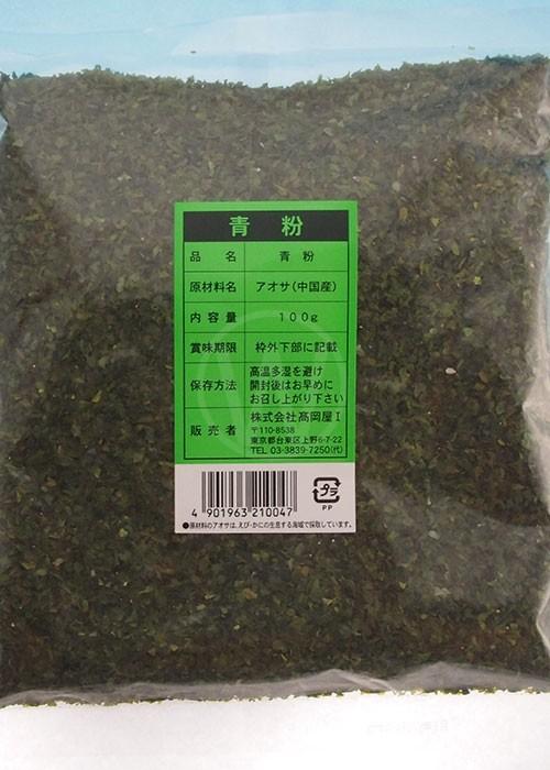 TAKAOYAKA-AO-NORI