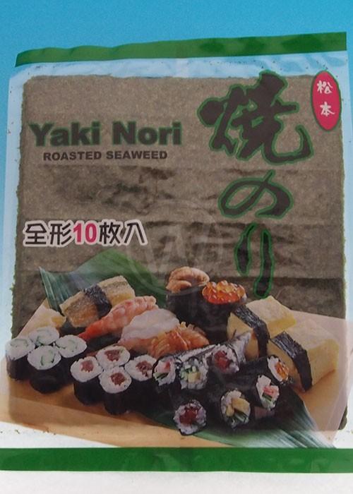 YAKI-NORI-B-10'S