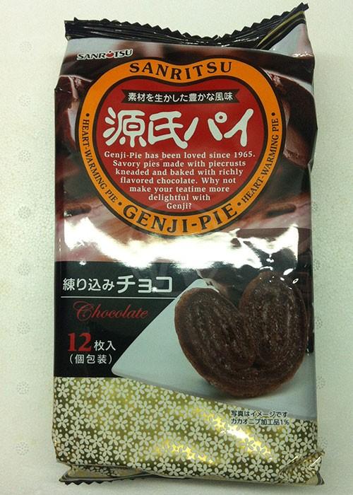 SANRITSU-GENJI-PIE-CHOCO-