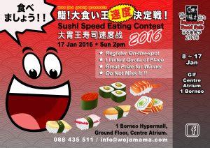 Sushi Eat 2016 Eng F