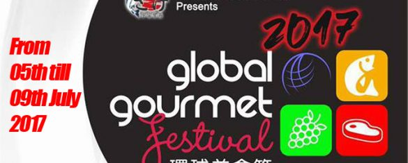 GGF 2017 City Mall website