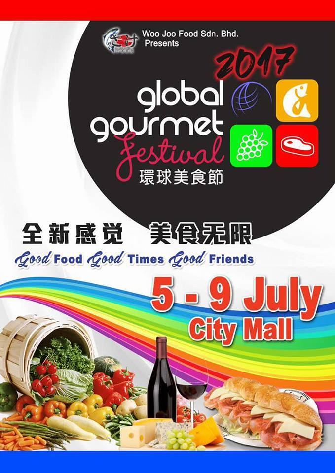 GGF 2017 City Mall