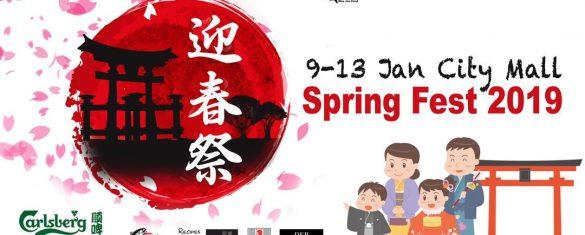Spring Fest 2019